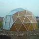 Geodesic dome3