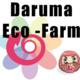 Daruma Eco-Farm