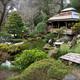 Sylmar Community Garden