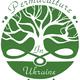 "NGO ""Permaculture in Ukraine"""