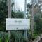 Kensington Community Food Forest