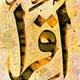 Hamzah Chorghay